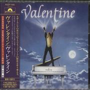 Click here for more info about 'Robby Valentine - Valentine - Sealed'