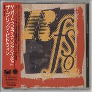 Robert Fripp The Bridge Between / The Robert Fripp String Quintet Japan CD album