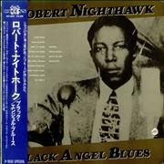Click here for more info about 'Robert Nighthawk - Black Angel Blues'