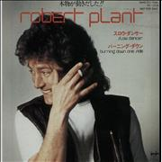 Click here for more info about 'Robert Plant - Slow Dancer'