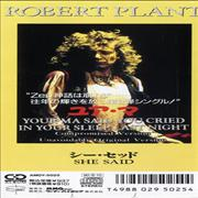 Click here for more info about 'Robert Plant - Your Ma Said You Cried In Your Sleep Last Night - Withdrawn'