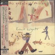 Click here for more info about 'Robert Wyatt - His Greatest Misses'