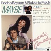 Click here for more info about 'Roberta Flack And Peabo Bryson - Maybe - White label + Insert'
