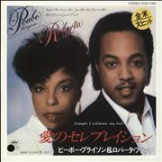 Click here for more info about 'Roberta Flack And Peabo Bryson - Tonight I Celebrate My Love - White label + Insert'