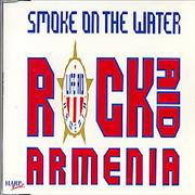 Click here for more info about 'Rock Aid Armenia - Smoke On The Water'