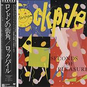 Rockpile Seconds Of Pleasure Japan vinyl LP Promo