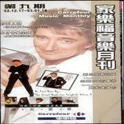 Click here for more info about 'Rod Stewart - As Time Goes By - Set Of 2 Carrefour Music Monthly Leaflets'