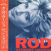 Click here for more info about 'Rod Stewart - Camouflage'