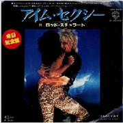 Click here for more info about 'Rod Stewart - Da Ya Think I'm Sexy?'