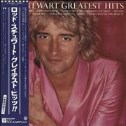 Click here for more info about 'Rod Stewart - Greatest Hits'