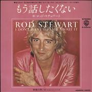 Click here for more info about 'Rod Stewart - I Don't Want To Talk About It'