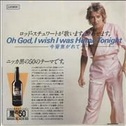 Click here for more info about 'Rod Stewart - Oh God, I Wish I Was Home Tonight'