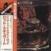 Click here for more info about 'Rod Stewart - Sing It Again Rod - 2 Obi's'
