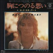 Click here for more info about 'Rod Stewart - You're In My Heart'