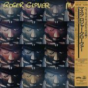 Click here for more info about 'Roger Glover - Mask'