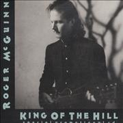 Click here for more info about 'Roger McGuinn - King Of The Hill'