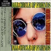 Click here for more info about 'Roger Nichols & Small Circle - Roger Nichols & The Small Circle Of Friends'
