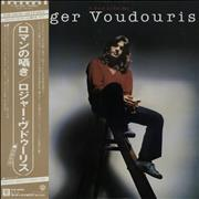 Click here for more info about 'Roger Voudouris - A Guy Like Me'
