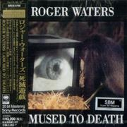 Click here for more info about 'Roger Waters - Amused To Death - Sealed'