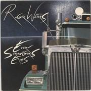 """Roger Waters Every Strangers Eyes UK 7"""" vinyl"""