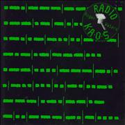 Roger Waters Radio K.A.O.S. + Poster - EX UK vinyl LP
