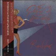 Roger Waters The Pros And Cons Of Hitch Hiking Japan vinyl LP