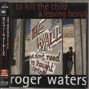 Click here for more info about 'To Kill The Child / Leaving Beirut'