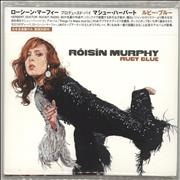Click here for more info about 'Roisin Murphy - Ruby Blue + Obi'