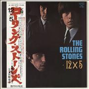 Click here for more info about 'Rolling Stones - 12 x 5'