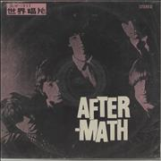 Click here for more info about 'Aftermath - Red Vinyl'