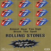 Click here for more info about 'Rolling Stones - Almost Hear You Sigh'