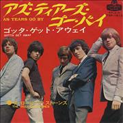 Click here for more info about 'Rolling Stones - As Tears Go By - 400 Yen'