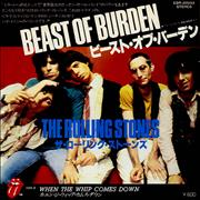 Click here for more info about 'Beast Of Burden'