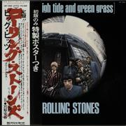 Click here for more info about 'Rolling Stones - Big Hits - High Tide And Green Grass'
