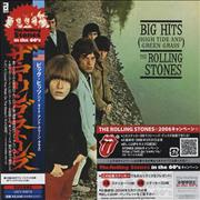 Click here for more info about 'Rolling Stones - Big Hits (High Tide And Green Grass)'