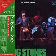 Click here for more info about 'Rolling Stones - Big Stones + obi'