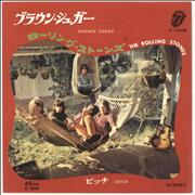 Click here for more info about 'Rolling Stones - Brown Sugar - 2nd Sleeve'
