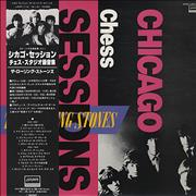 Rolling Stones Chicago Chess Sessions Japan vinyl LP