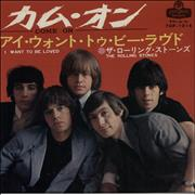 Click here for more info about 'Rolling Stones - Come On - 370 Yen'
