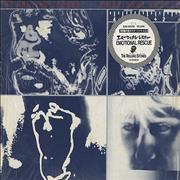 Click here for more info about 'Rolling Stones - Emotional Rescue - Complete'