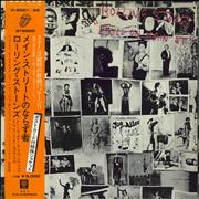 Click here for more info about 'Rolling Stones - Exile On Main St - 1st - 12 Postcards'