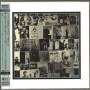 Click here for more info about 'Rolling Stones - Exile On Main Street - Platinum'