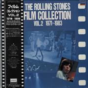 Click here for more info about 'Film Collection Vol. 2 1971~1983'