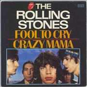 Click here for more info about 'Rolling Stones - Fool To Cry'