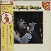 Click here for more info about 'Rolling Stones - GEM / The Rolling Stones + obi'