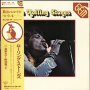 Click here for more info about 'GEM / The Rolling Stones - Complete'