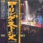 Click here for more info about 'Rolling Stones - Gimme Shelter + Stickers'
