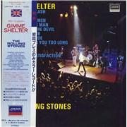 Rolling Stones Gimme Shelter - Red Vinyl Japan vinyl LP