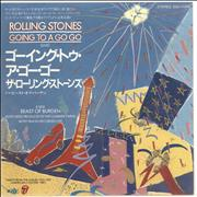 Click here for more info about 'Rolling Stones - Going To A Go Go'