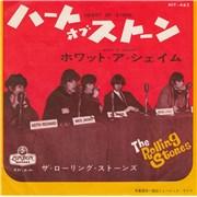 "Rolling Stones Heart Of Stone Japan 7"" vinyl"